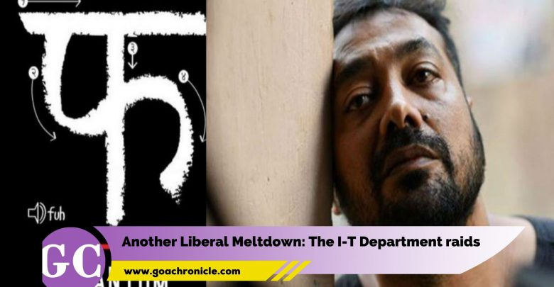 Another Liberal Meltdown: The I-T Department raids