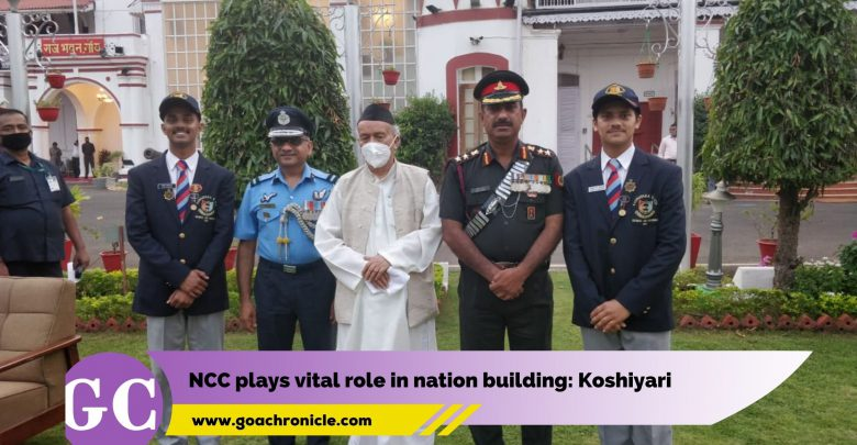"""Panaji: Goa Governor Bhagat Singh Koshyari on Wednesday said that National Cadet Corps (NCC) is an institution that plays a vital role in teaching the students about the nation and nation building. Speaking after felicitating NCC cadets of Goa and Karnataka at Raj Bhavan, he said, """"NCC provides a platform for youth in developing their personality and imbibe upon them the importance of discipline in life."""" He stressed the need for well disciplined, well characterised people to lead and take nation ahead and appreciated the cadets for opting NCC. At the Republic Day, 2021 the NCC contingent of Goa and Karnataka stood at 4th place. Mr Koshyari presented cadets with mementoes on this occasion, followed by the cadets sharing their experiences. Deputy Director General, Karnataka and Goa NCC Directorate, Air Commodore Lalit Kumar Jain, also spoke on the occasion. Flag officer Naval Aviation Rear Admiral Philipose George, Comdt. 2Signal Training Centre Brig. Sanjay Rawal, Secretary to Governor R Mihir Vardhan, IAS, Jt Secretary to Governor Gauresh Shankhwalkar, Asst. Comptroller Sandesh Gadkari, NCC Officers, Associate NCC Officers RDC Contingent of Goa, Group Comm Col K Sriniwas, Belagavi, Director of Sports and Youth Affairs M Chaitanya Prasad were among those present at the function."""