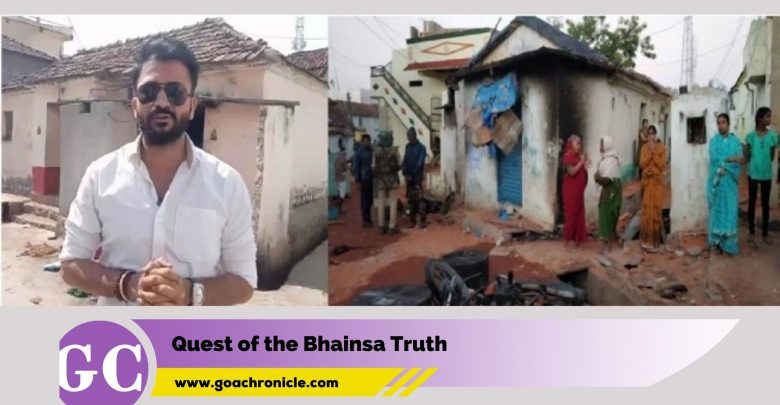 Quest of the Bhainsa Truth