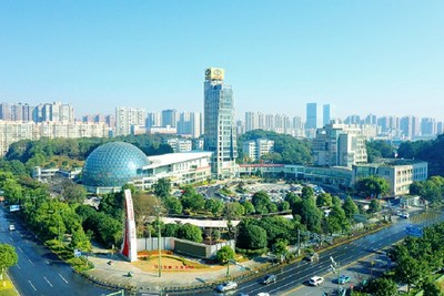 Photo shows the Changsha Economic and Technological Development Zone.